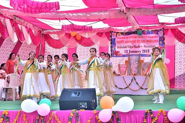 MVM School Dharamshala Students Participated in Annual Function.