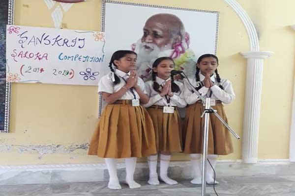 MVM School Dharamshala Students Participated in Saloka competition.